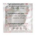 Презерватив для УЗИ